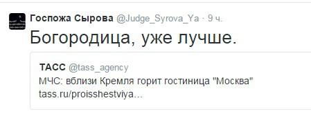 Госслужащие Латвии, возможно, сотрудничают со спецслужбами РФ, - советник министра обороны - Цензор.НЕТ 9812