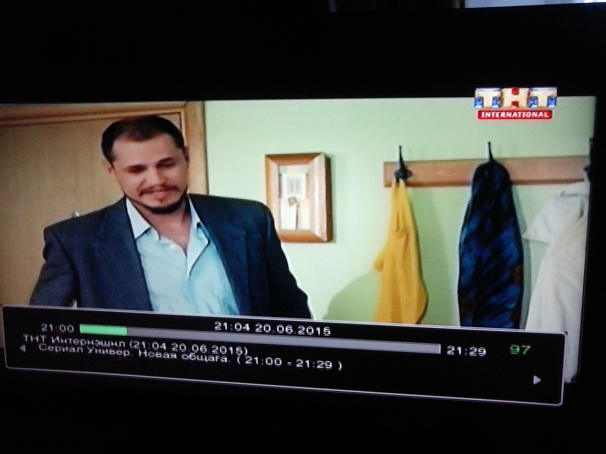 Телеканал ТНТ- INTERNATIONAL