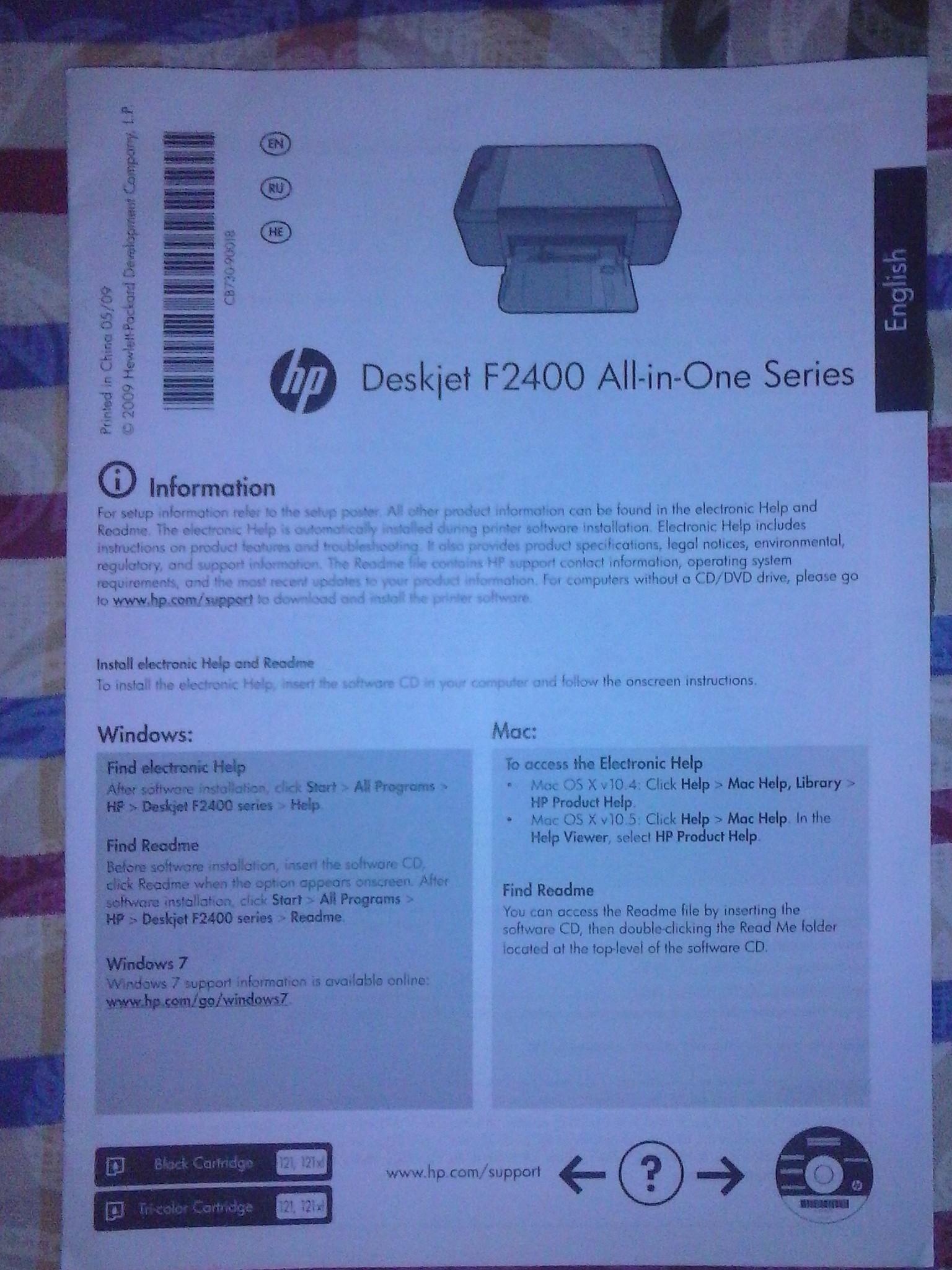 Инструкция к МФУ HP Deskjet F 2400 All- in- One Series