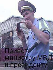 Привет. ГАИ Островец. Республика Беларусь.