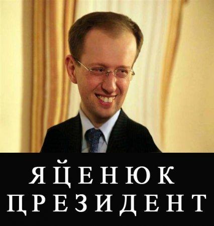 a_jacenjuk_prezident