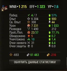 shot_124