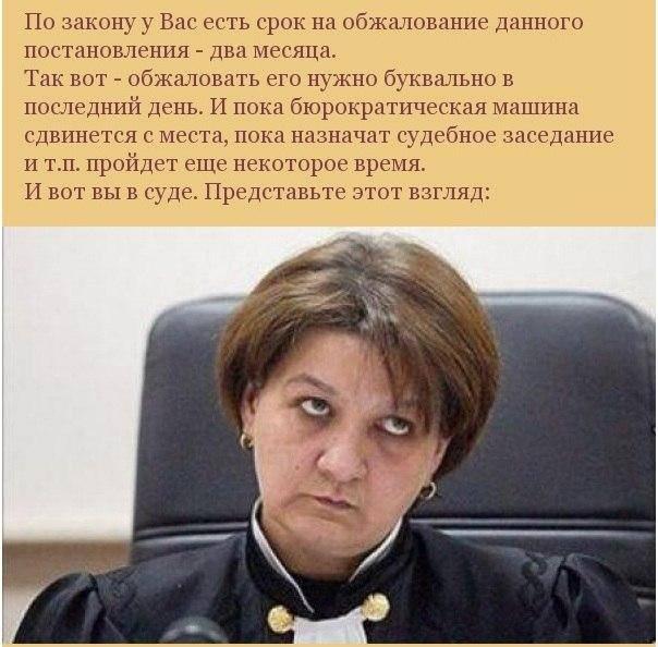 sudya-v-intimnoy-svyazi