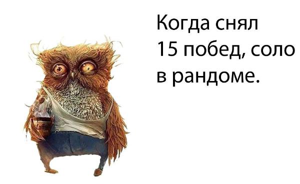 PicsArt_1441290925017