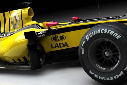 Lada Renault f1