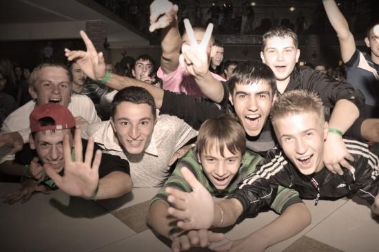 фото с клуба