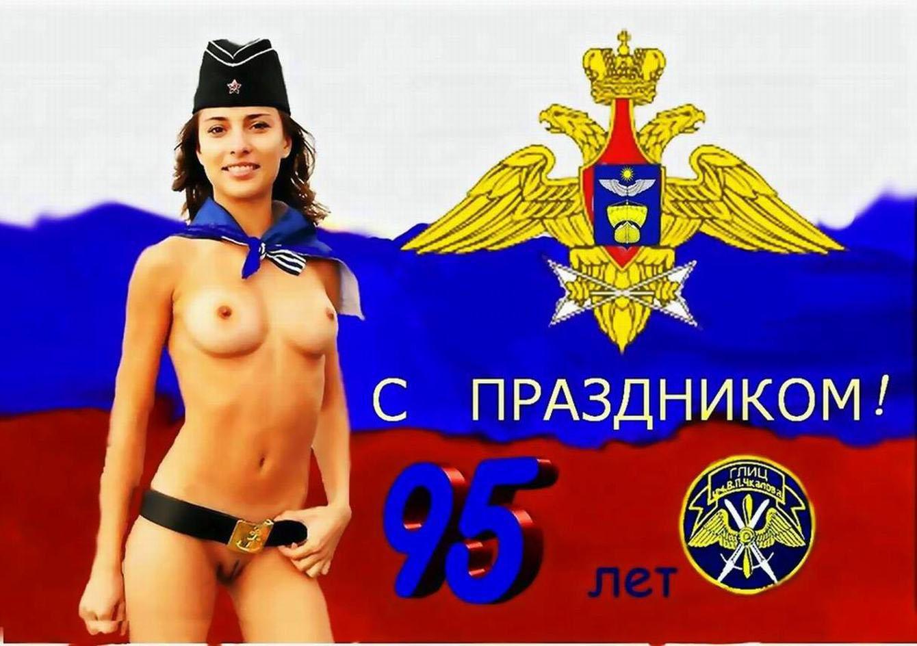 95 лет   ГЛИЦ  им. Чкалова