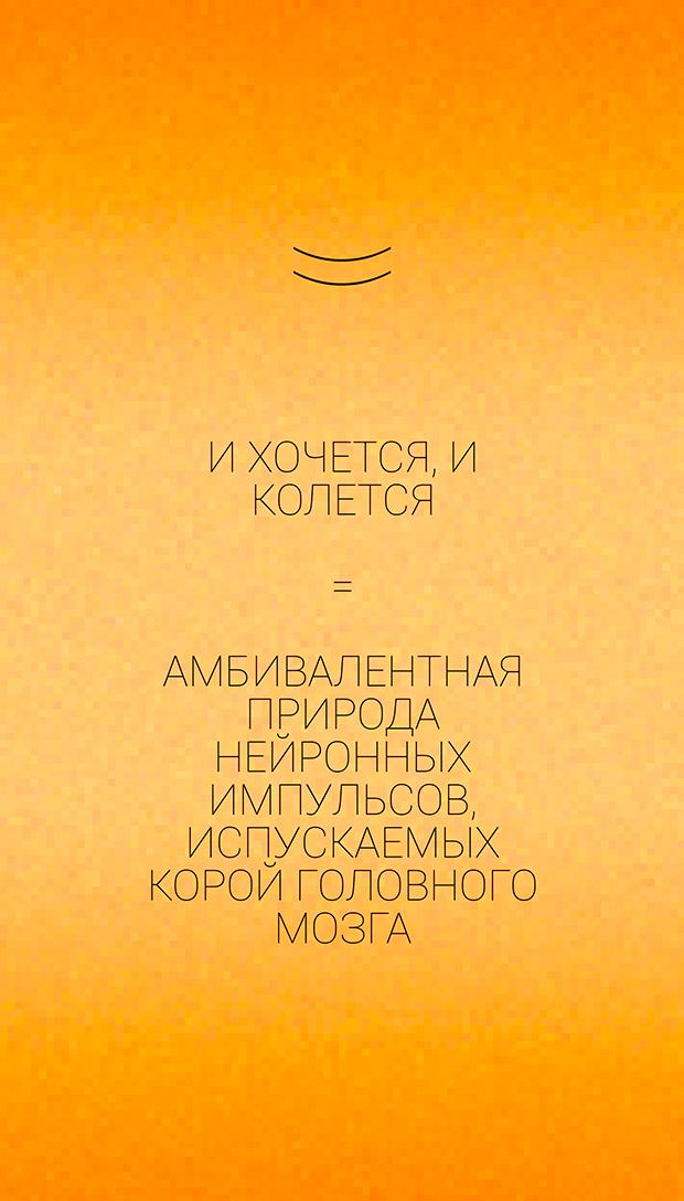 14_10_2