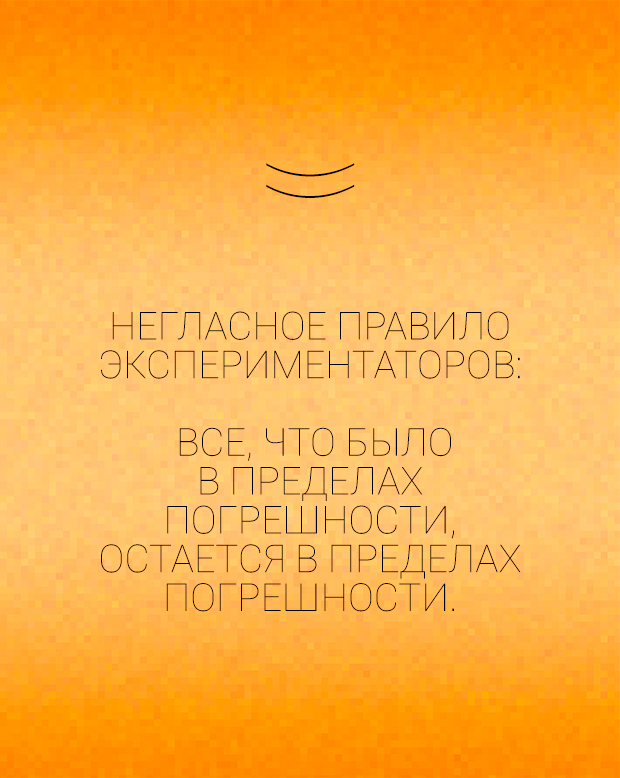 16_10