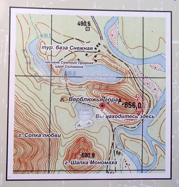 4. Карта