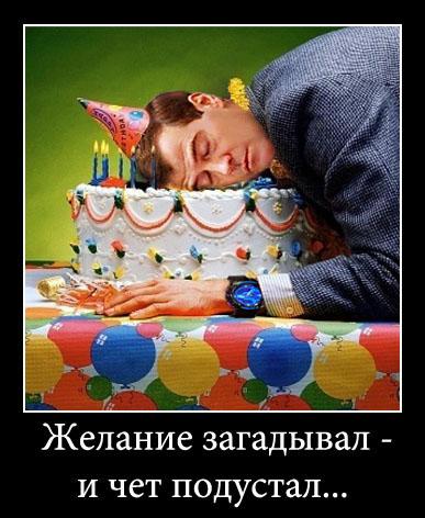 74_yapfiles.ru