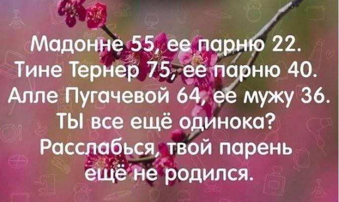 123221514_prikol13