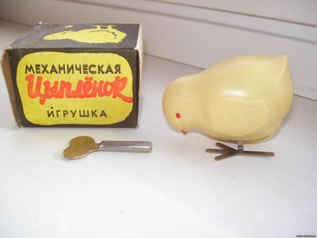 Ц.СССР