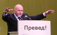 200px-Luzhkov_preved