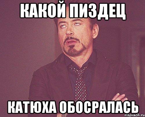 tvoe-vyrazhenie-lica_33131381_orig_