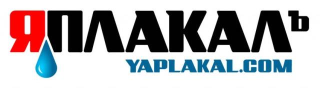 logo-yaplakal-com