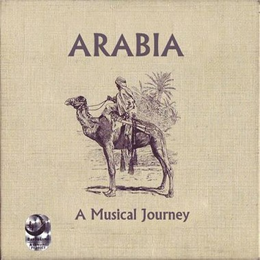 ArabiaAMusicalJourney