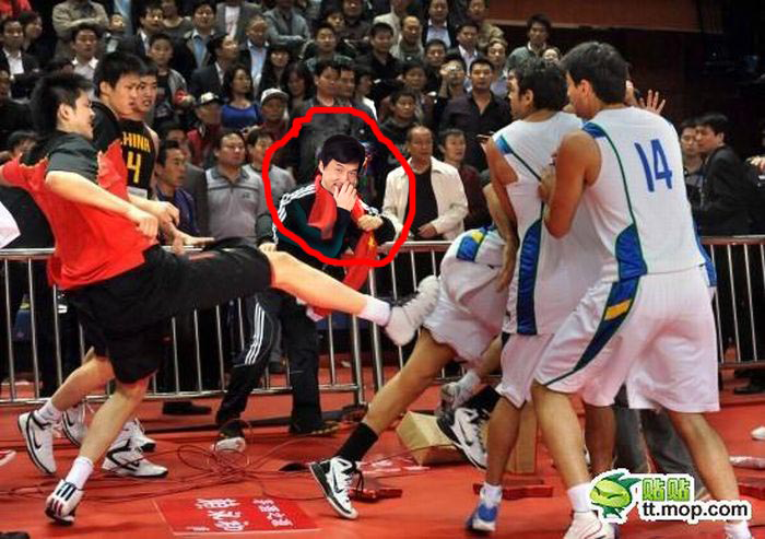 China basket