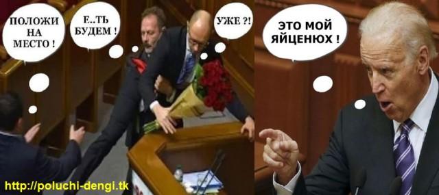 poluchi-dengi.tk-Яйценюх .