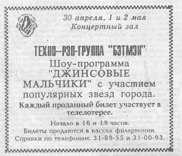 1287465909_podborka_16