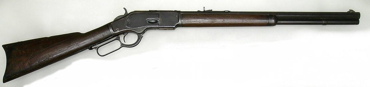 Файл_Winchester_Model_1873_Short_Rifle_1495
