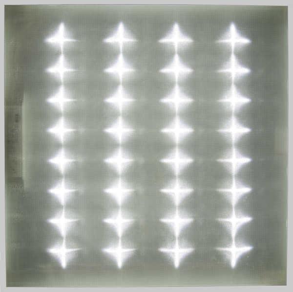 svetodiodnyy-svetilnik-v-potolok-armstrong-na-svetodiodah-osram-727962[1]
