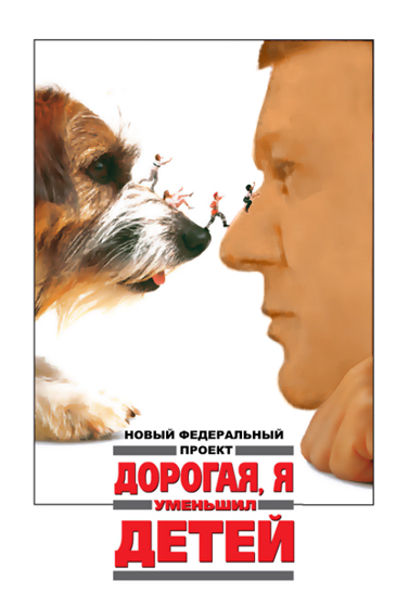 дорогая_ФИНАЛ