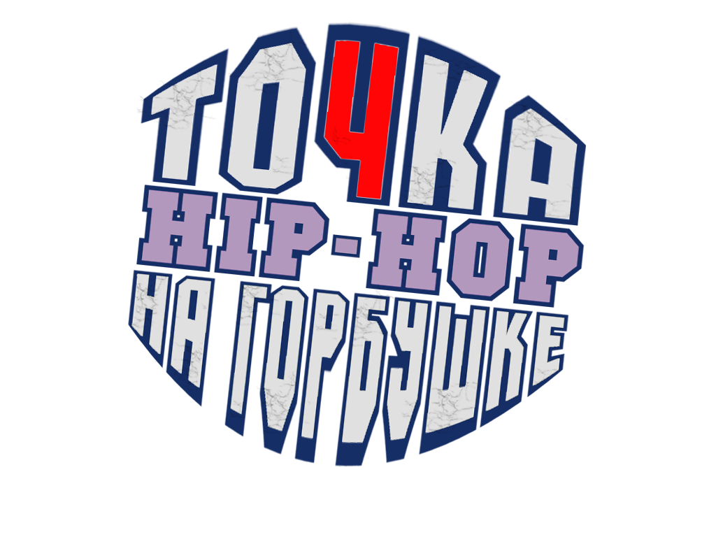 hhtochka