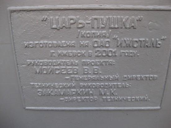 крым 041