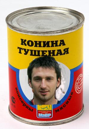 6061_konina_tushenaya-1