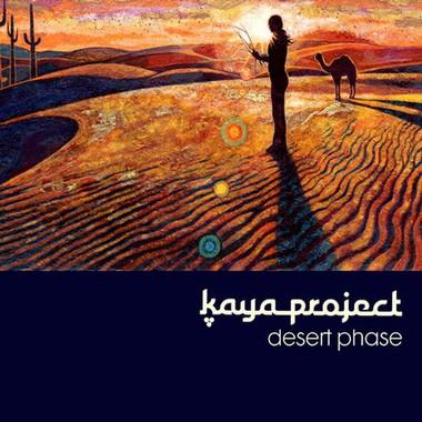 kayaproject