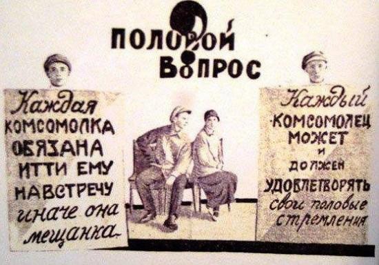 38761866_Polovoy_vopros