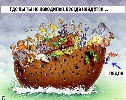 1253773037_1253360554_caricatura_04