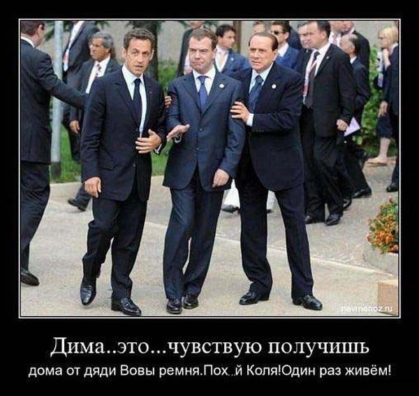 pjatnichnye_demotivatory_171_foto_48