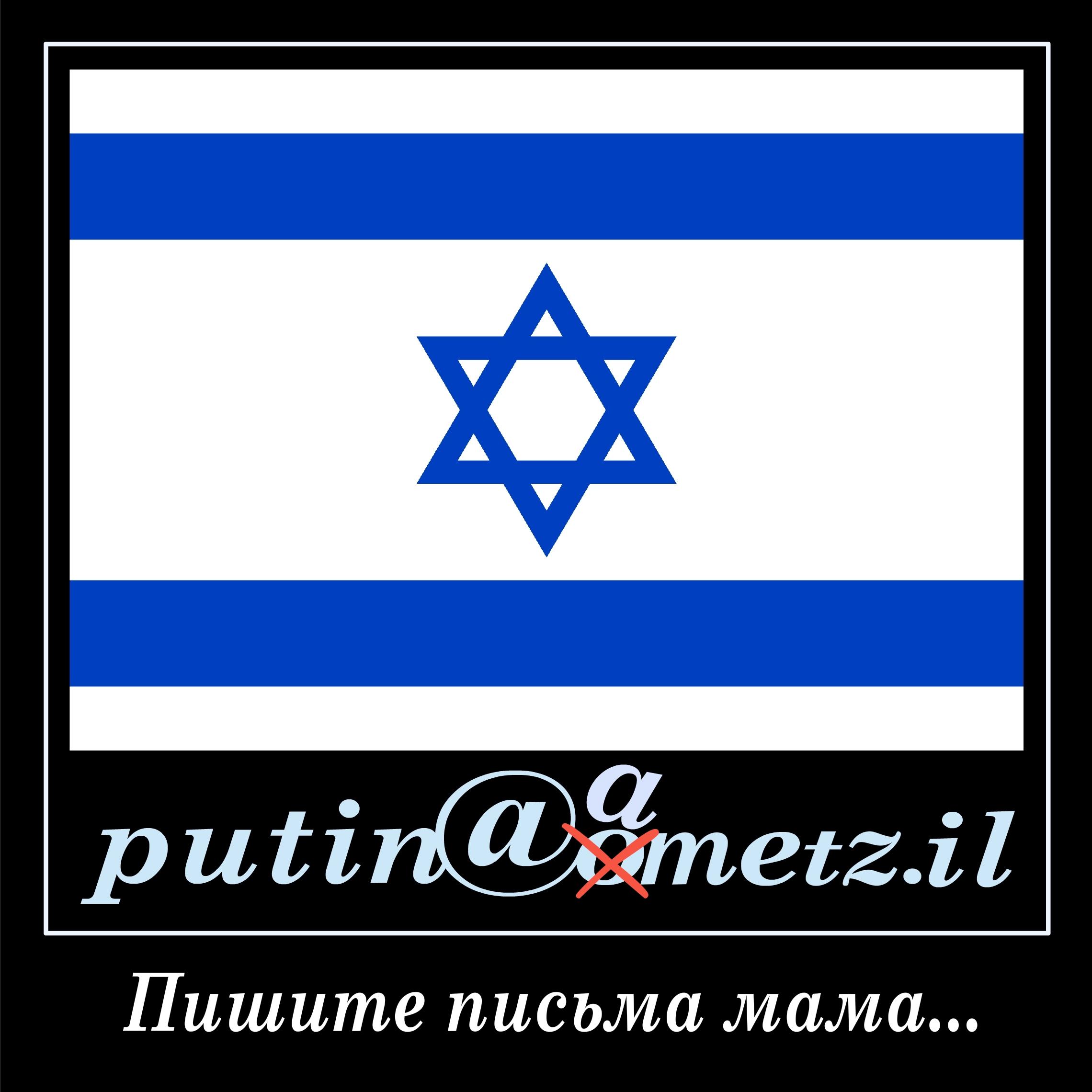acometz2