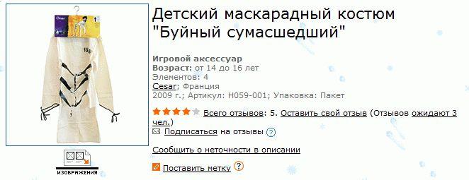 1291365842_podborka_07