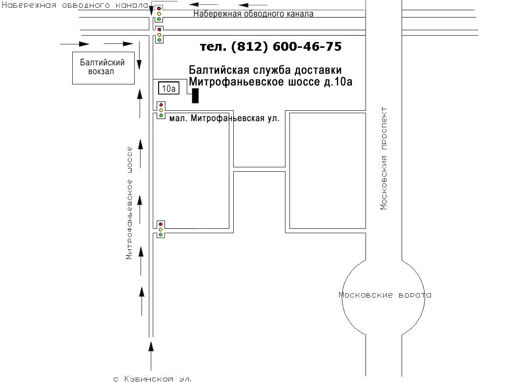 Схема проезда к погрузочной площадке г Санкт-Петербур