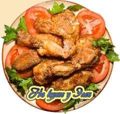 австралийский цыпленок