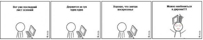 2010_12_30_06_10_338064_1