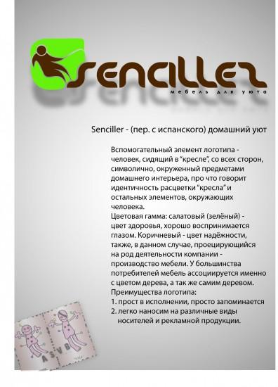 logo prezentation