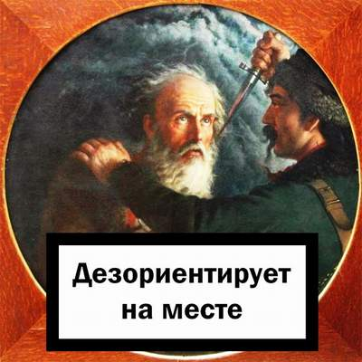 Иван Сусанин-Edit1