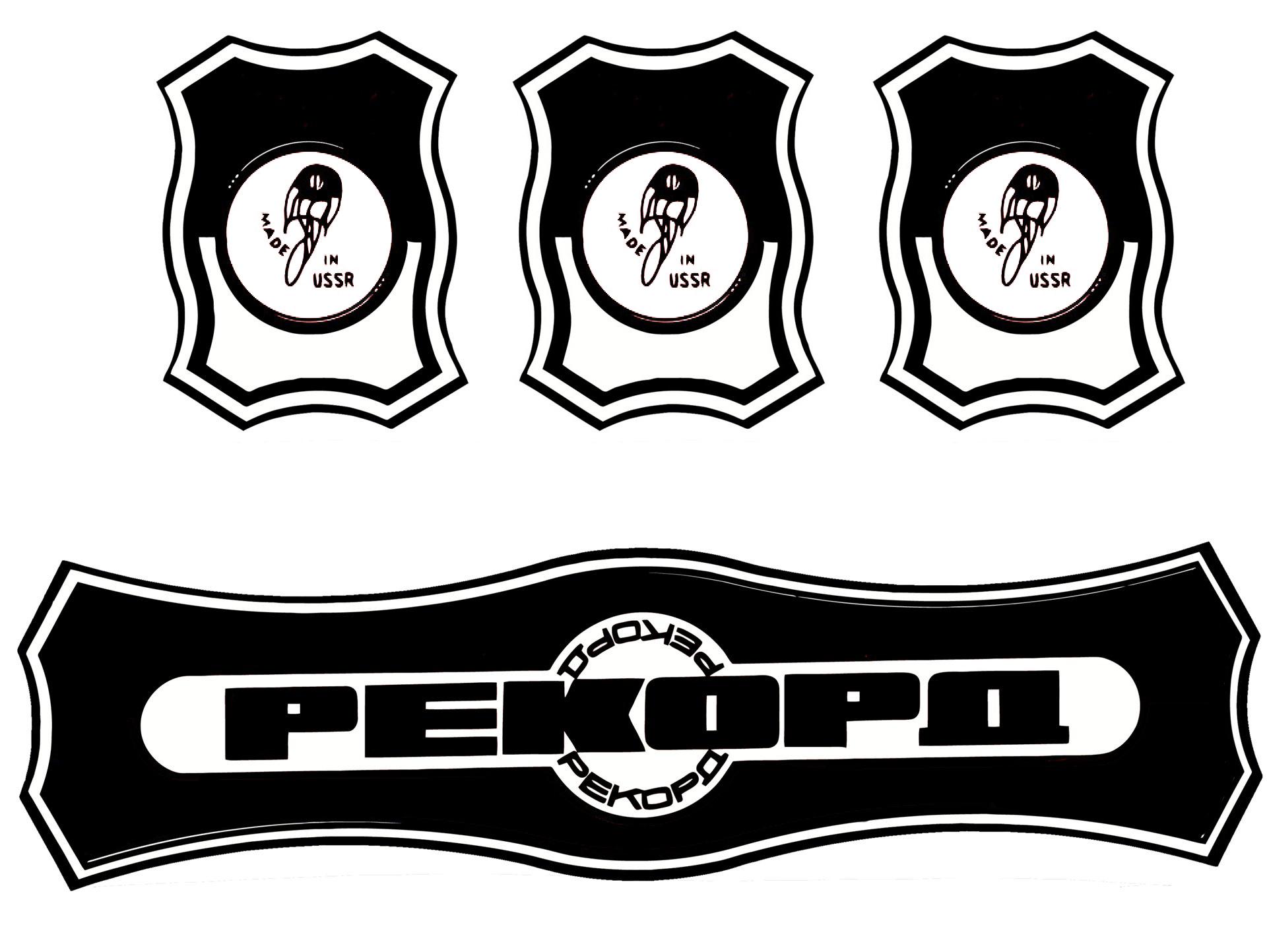 11-rekord_logo