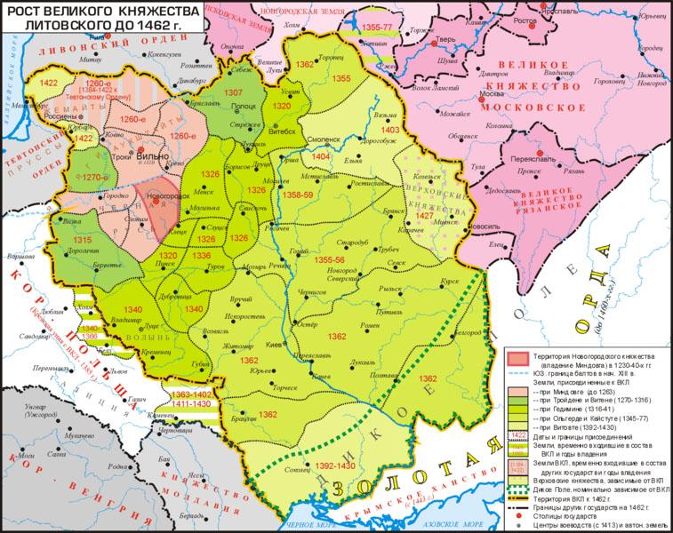 Карта. Великое Княжество Литовское. 15 век