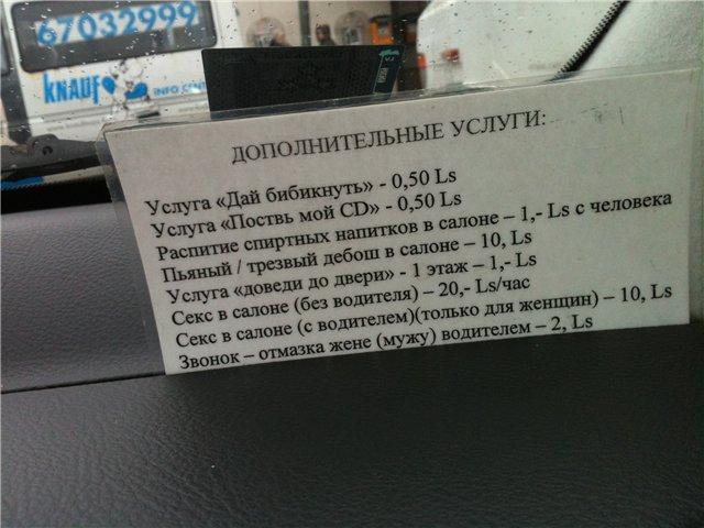 d5687185108c