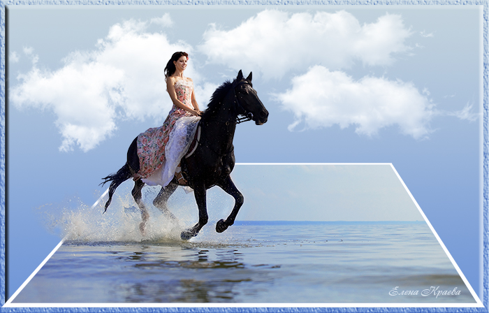 Девушка-на-коне