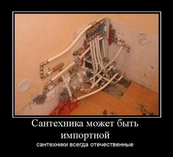1296821341_demotivators_65