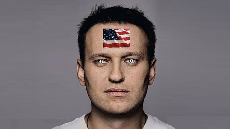 Навальный А