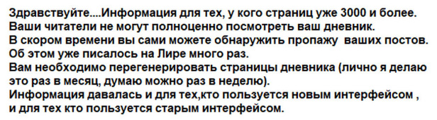 http://s02.yapfiles.ru/files/2300108/.jpg