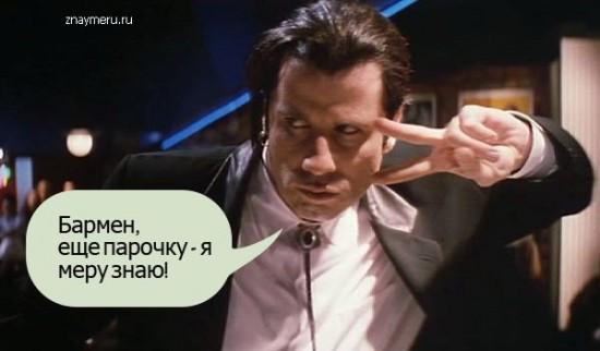 укрофрики на российском тв: надо бы знать меру физической