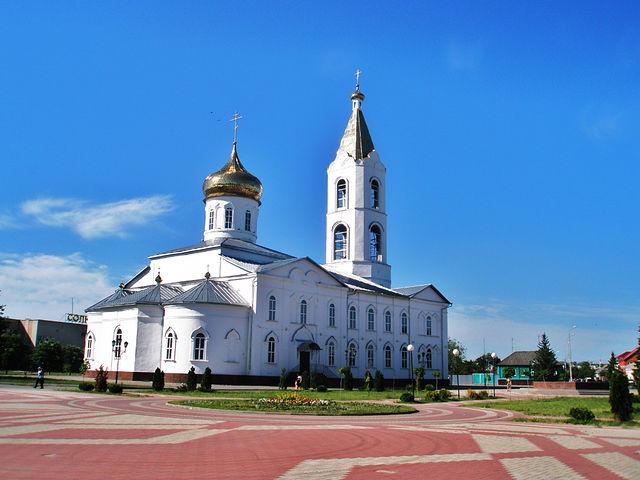 алексеевка город белгородская область знакомства